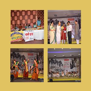 Baishakhee-o-rabi an event in kolkata